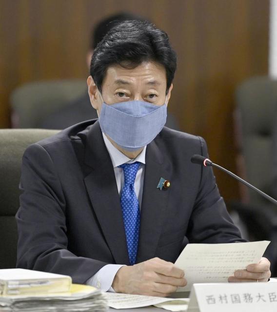 大臣 マスク の 作り方