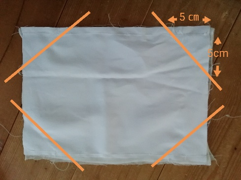 小池 百合子 の マスク 作り方