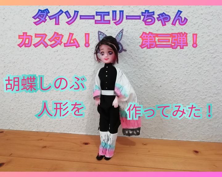 作り方 着物 リカ ちゃん 和布でつくるミニチュア草履の作り方